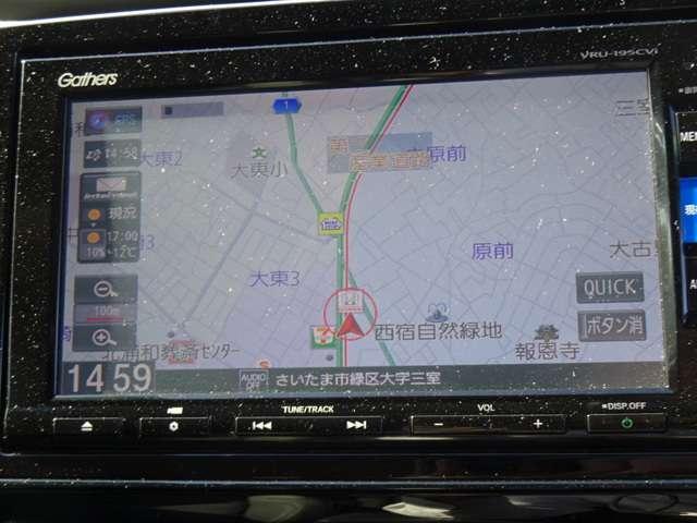 EX・マスターピース 4WD サンルーフ 本革シート ナビ(2枚目)