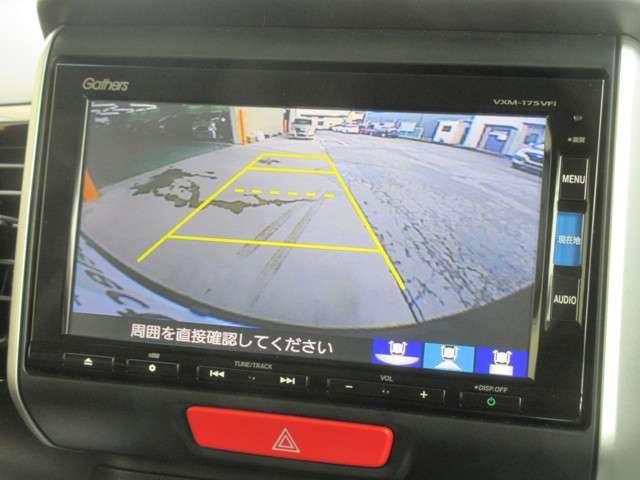 G SSブラックスタイルパッケージ ブラックパールで走行距離の少ないカスタムをお探しの方にお勧め! 2年保証 ワンオーナー車 走行6千キロ ホンダ純正ギャザズメモリーナビ 両側電動スライドドア ドアバイザー リアカメラ ETC(5枚目)