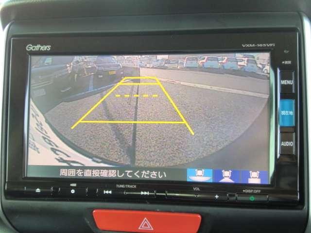 G・Lパッケージ 1年保証 禁煙車 走行2万3千キロ 新車登録…平成28年 次の車検はご納車から2年後です(車検整備渡し) ナビ リアカメラ ETC ドアバイザー 助手席側(片側)電動スライドドア スマートキー 4人乗(10枚目)