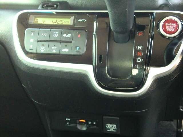 G・Lパッケージ 1年保証 禁煙車 走行2万3千キロ 新車登録…平成28年 次の車検はご納車から2年後です(車検整備渡し) ナビ リアカメラ ETC ドアバイザー 助手席側(片側)電動スライドドア スマートキー 4人乗(11枚目)
