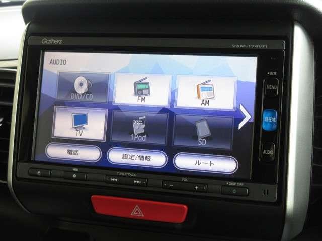 G・Lパッケージ 1年保証 ワンオーナー 禁煙 走行2万4千キロ 純正メモリーナビ Bluetooth リアカメラ ドラレコ ETC あんしんパッケージ オートリトラミラー 次の車検はご納車から2年後です(車検整備渡)(5枚目)