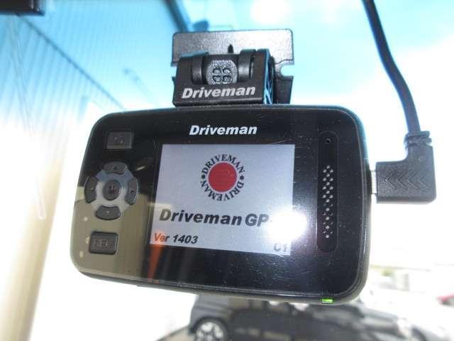 G・Lパッケージ 1年保証 ワンオーナー 禁煙 走行2万4千キロ 純正メモリーナビ Bluetooth リアカメラ ドラレコ ETC あんしんパッケージ オートリトラミラー 次の車検はご納車から2年後です(車検整備渡)(6枚目)