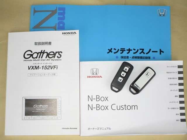ホンダ N BOXカスタム 2トーンカラースタイル G・Lパッケージ 純正メモリーナビR