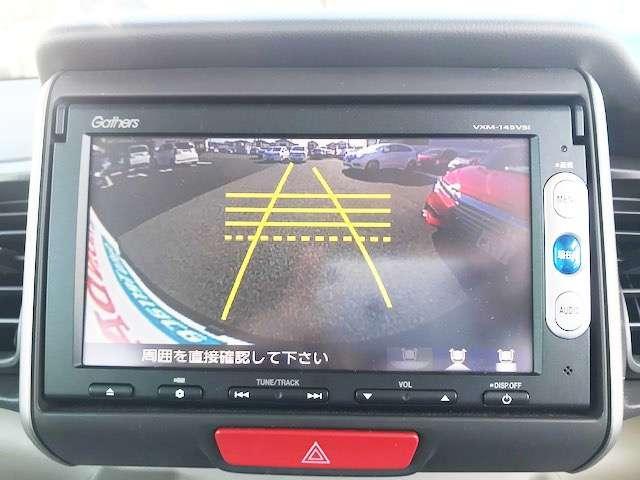 G・Lパッケージ ワンオナ メモナビ Bカメ(4枚目)