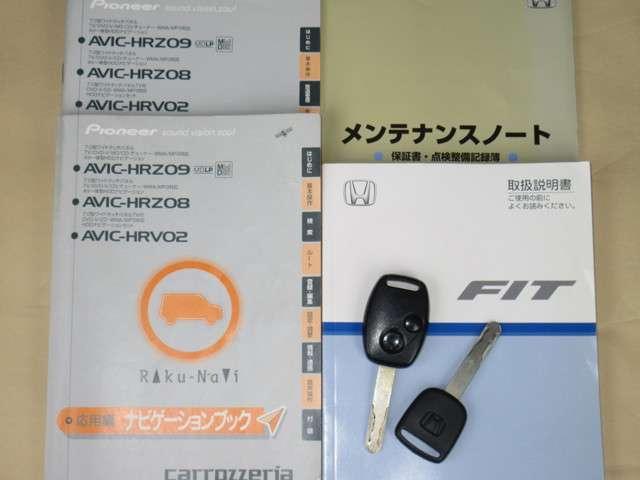 13G パイオニア製HDDナビ ETC ワンオーナー(19枚目)