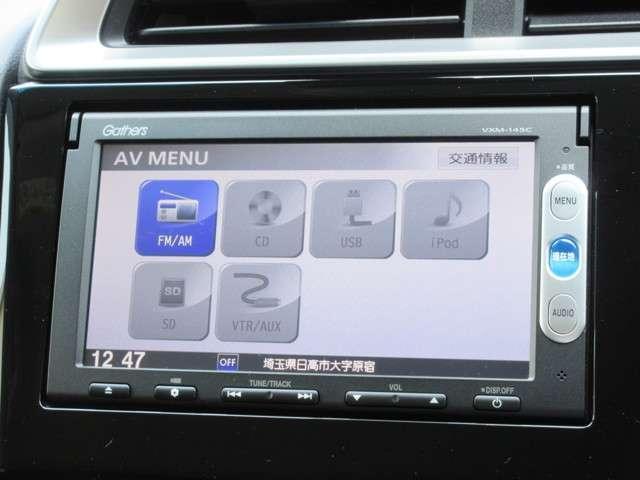 13G・Fパッケージ 純正メモリーナビRカメラ(4枚目)