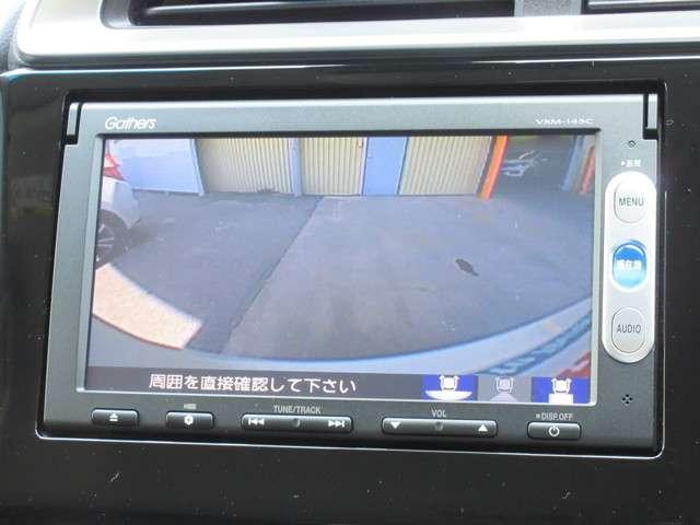 13G・Fパッケージ 純正メモリーナビRカメラ(5枚目)