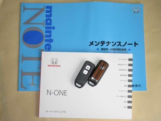 セレクト 元当社デモカー オーディオレス ETC(19枚目)