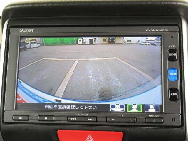 G・Lパッケージ 純正メモリーナビRカメラ ETC(11枚目)