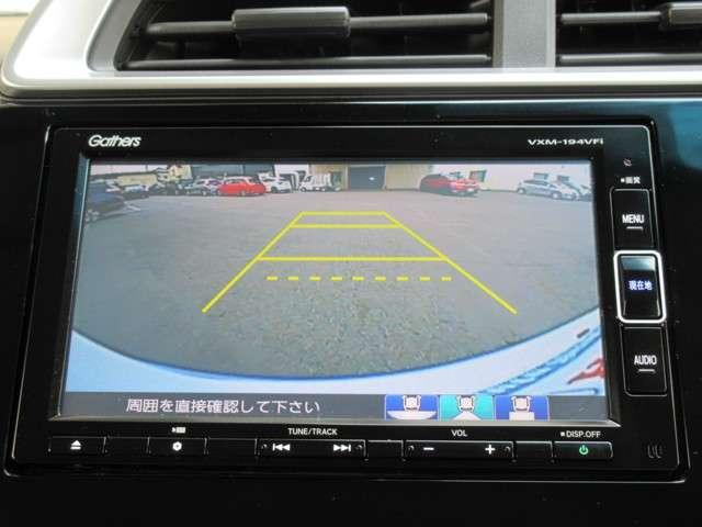 13G・F 元当社デモカー 純正メモリーナビRカメラ(10枚目)