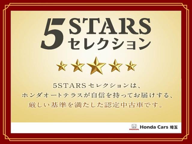 スパーダ ホンダセンシング 5STARSセレクション 純正メ(3枚目)
