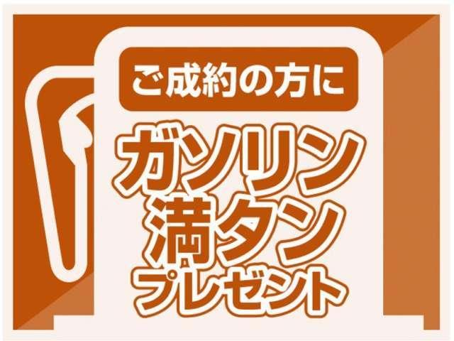 13G・L ホンダセンシング 元当社デモカー 純正メモリーナ(3枚目)