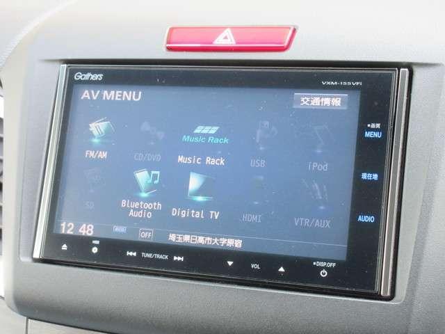 ハイブリッドX 純正メモリーナビ Bluetooth Rカメ(3枚目)