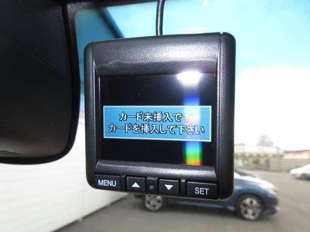 G・Lパッケージ 1オーナー 純正メモリーナビ Bluetooth ETC Rカメラ(5枚目)