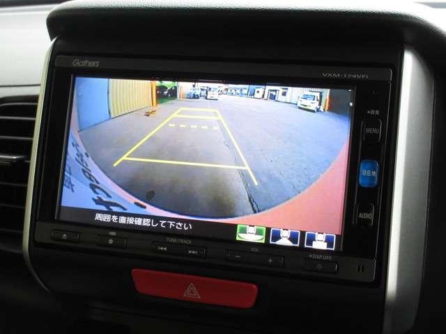 G・Lパッケージ 1オーナー 純正メモリーナビ Bluetooth ETC Rカメラ(11枚目)