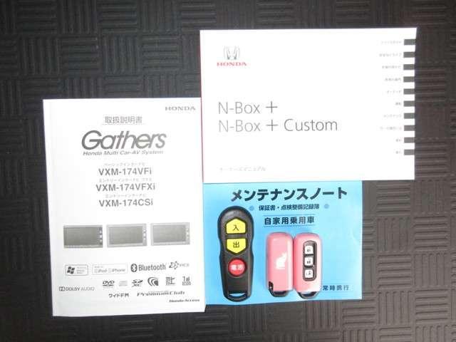 G・Lパッケージ 1オーナー 純正メモリーナビ Bluetooth ETC Rカメラ(19枚目)