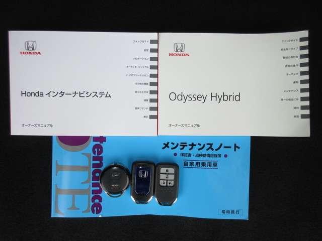 ハイブリッドアブソルート・ホンダセンシングEXパック ワンオーナー 純正メモリーナビ Bluetooth ETC Rカメラ(19枚目)