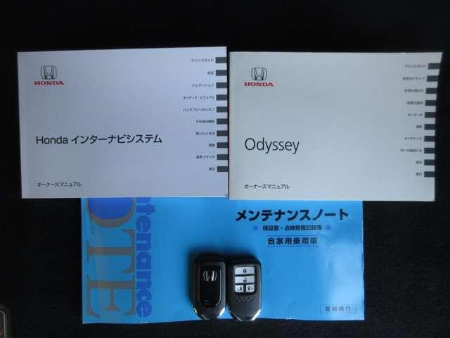 アブソルート・Xホンダセンシングアドバンスドパッケジ 純正メモリーナビ Bluetooth ETC ドラレコ(19枚目)