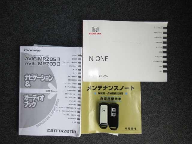 プレミアム・Lパッケージ パイオニア製メモリーナビ ETC 1オーナー(19枚目)