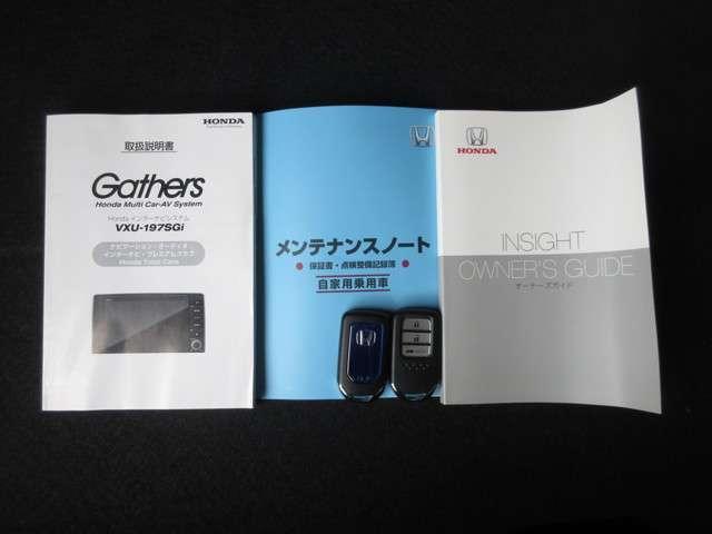 EX 純正メモリーナビ Bluetooth ドラレコ ETC(19枚目)