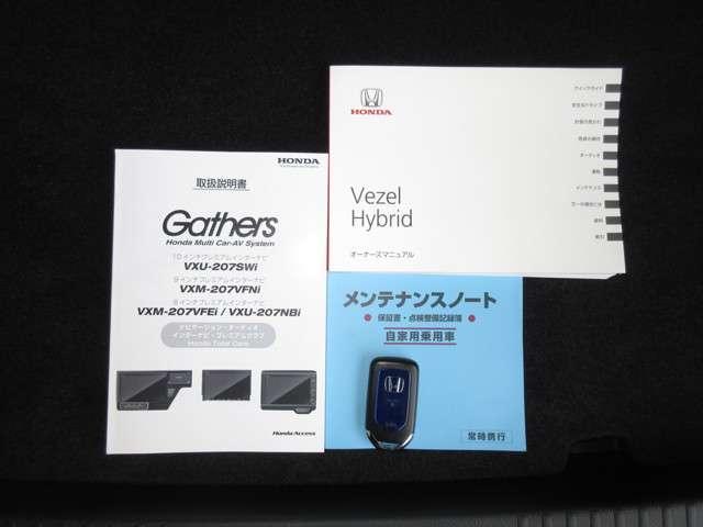 ハイブリッドRS・ホンダセンシング 純正ナビ Rカメラ ETC パワーシート(19枚目)