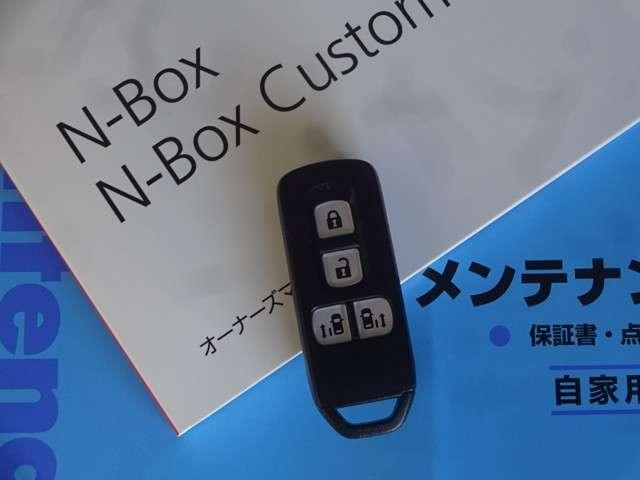 ホンダ N BOX G・Lパッケージ イクリプスメモリーナビ ETC