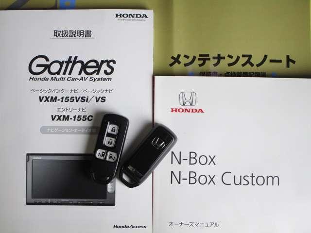 ホンダ N BOXカスタム G SSパッケージ 純正メモリーナビRカメラ  ワンオーナー