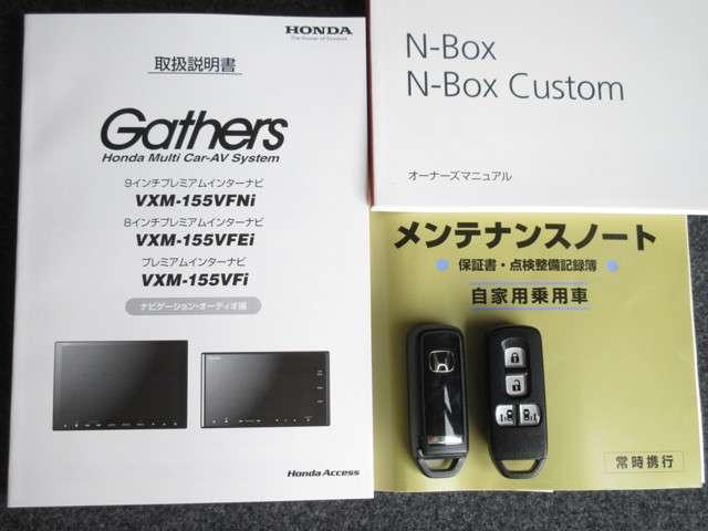 G ターボSSパッケージ 純正メモリーナビRカメラ ETC(11枚目)