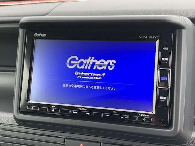 「ホンダ」「N-VAN」「軽自動車」「埼玉県」の中古車4