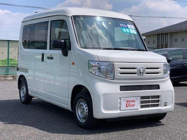 「ホンダ」「N-VAN」「軽自動車」「埼玉県」の中古車20