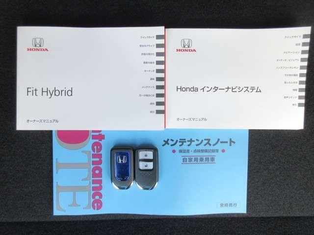 S ホンダセンシング 当社試乗車 純正メモリーナビ バックカメラ ETC ホンダセンシング Bluetooth 2年保証付き 禁煙車(19枚目)