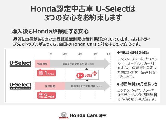 S ホンダセンシング 当社試乗車 純正メモリーナビ バックカメラ ETC ホンダセンシング Bluetooth 2年保証付き 禁煙車(39枚目)
