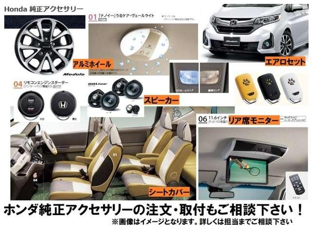 G・Lホンダセンシング 当社試乗車 純正8インチナビ Bluetooth ETC(11枚目)