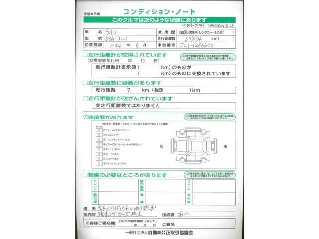 ディーバスマートスタイル パイオニア製HDDナビ Bluetooth ETC(3枚目)
