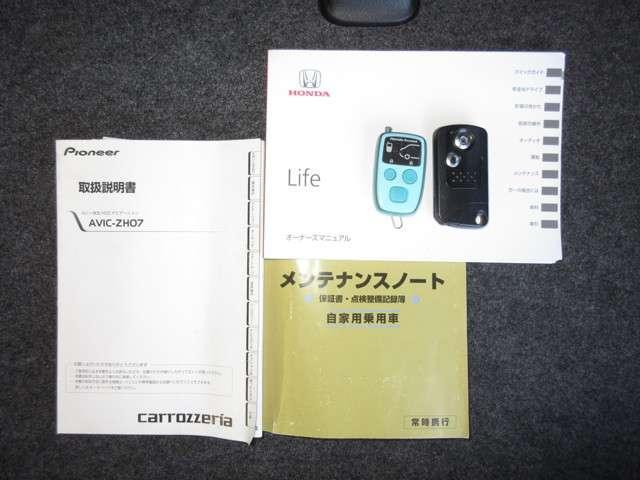 ディーバスマートスタイル パイオニア製HDDナビ Bluetooth ETC(19枚目)