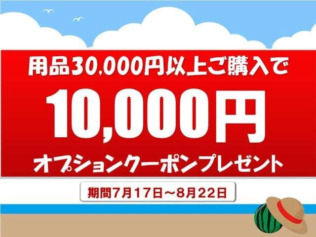 13G・スマートセレクション 純正CDコンポ ETC ワンオーナー(2枚目)