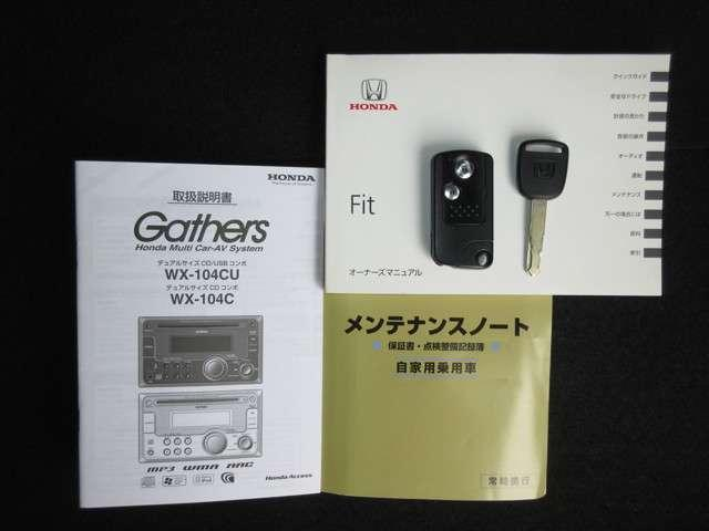 13G・スマートセレクション 純正CDコンポ ETC ワンオーナー(19枚目)