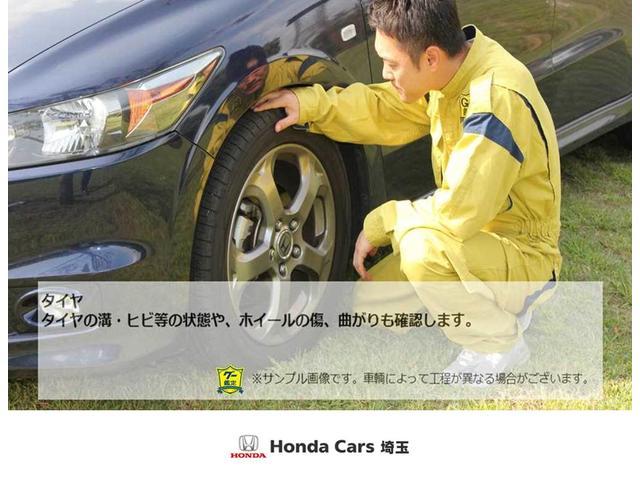 G・Lホンダセンシング ワンオーナー 純正1DINCDチューナー ETC ドライブレコーダー 2年保証 禁煙車(28枚目)