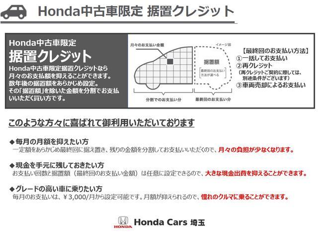 G・Lホンダセンシング ワンオーナー 純正1DINCDチューナー ETC ドライブレコーダー 2年保証 禁煙車(45枚目)