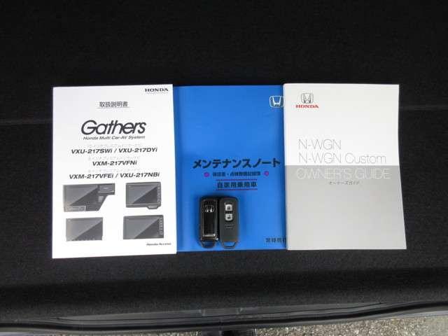 L・ターボホンダセンシング 純正ナビ Bluetooth ETC Rカメラ 1オーナー(19枚目)