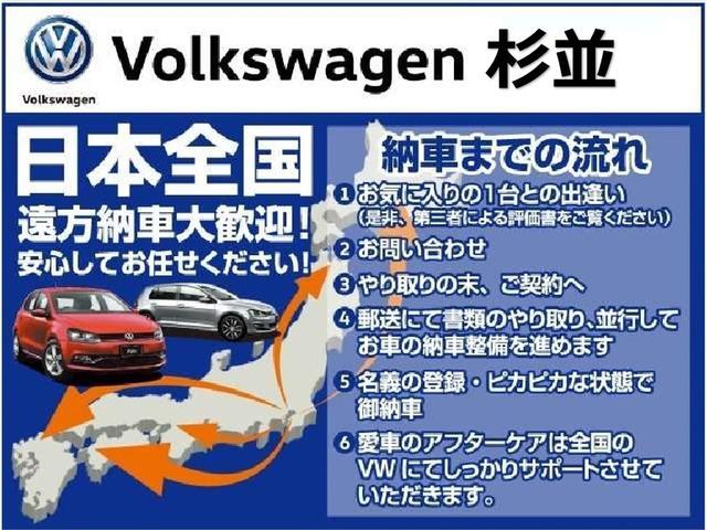 TSIコンフォートライン 純正ディスカバープロ 認定中古車(5枚目)