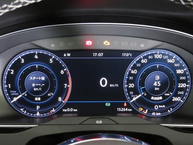 2.0TSI Rライン テクノロジーPKG 認定中古車(14枚目)