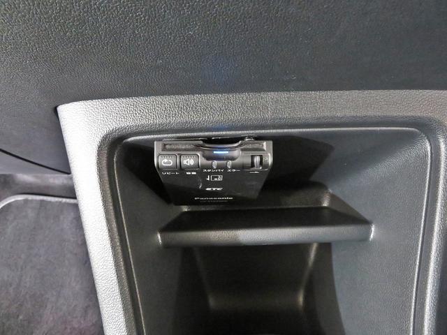 ハイアップ インフォパッケージ DWA認定中古車(4枚目)