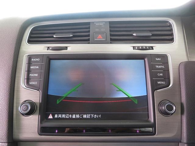 純正オプションのリアカメラを搭載しております。駐車が苦手な方も安心して操作が可能ですVW杉並Uカーフリーダイアル:0066-9705-1084。