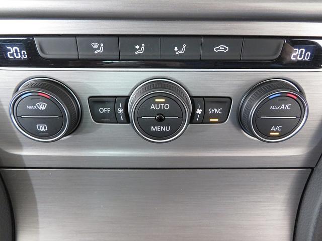2ゾーンフルオートエアコン完備。またフレッシュフィルターが内蔵されクリーンな室内環境を保ちます。VW杉並Uカーフリーダイアル:0066-9705-1084