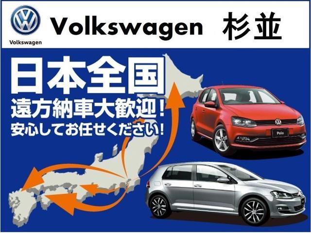 「フォルクスワーゲン」「VW パサートヴァリアント」「ステーションワゴン」「東京都」の中古車3