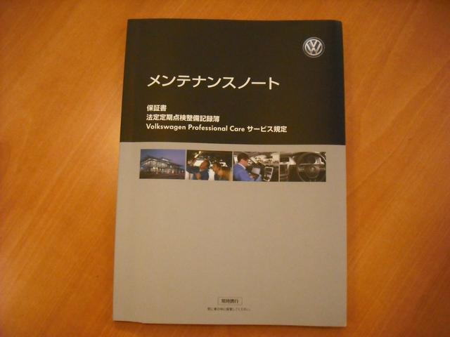「フォルクスワーゲン」「VW パサートヴァリアント」「ステーションワゴン」「東京都」の中古車33