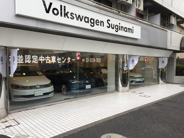 「フォルクスワーゲン」「VW ポロ」「コンパクトカー」「東京都」の中古車22