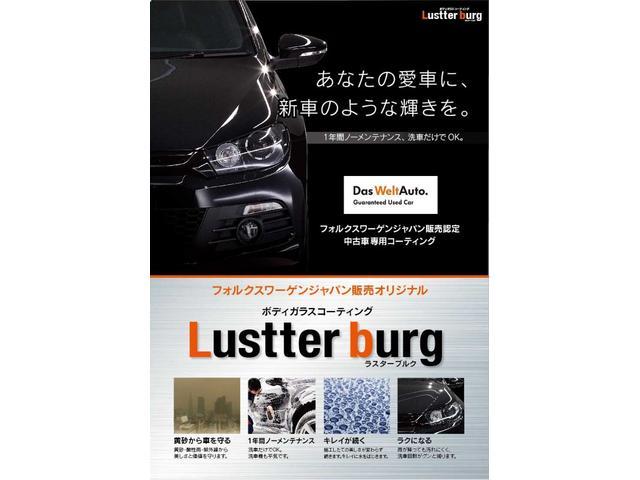 「フォルクスワーゲン」「VW ポロ」「コンパクトカー」「東京都」の中古車38