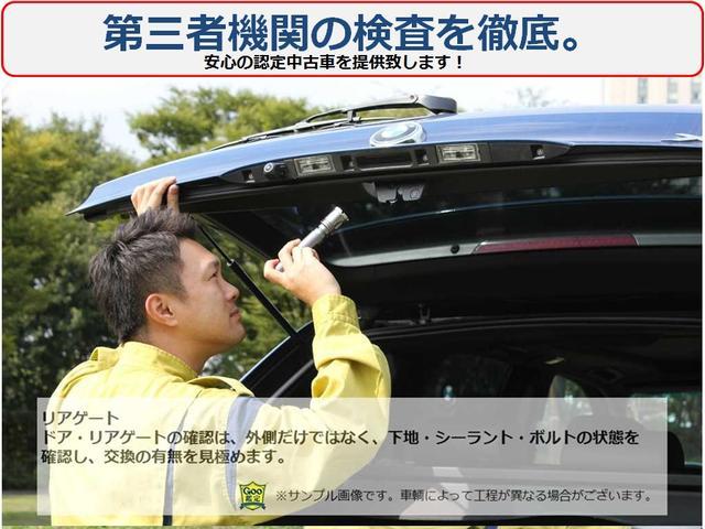 「フォルクスワーゲン」「VW ポロ」「コンパクトカー」「東京都」の中古車47